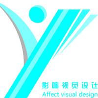 影像视觉设计小志