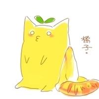 皱巴巴的橘子