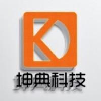 重庆坤典科技