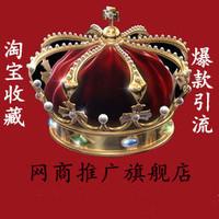 网商推广旗舰店