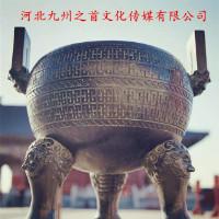 九州之首文化传媒公司