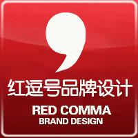 红逗号品牌设计
