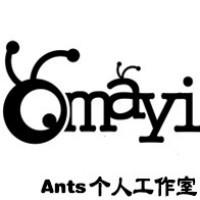 Ants网站建设