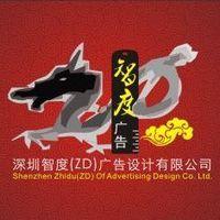 lijunzhi2014