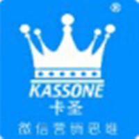 kassone阿山