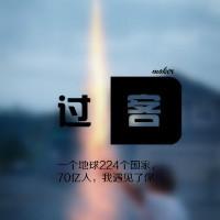 chenqiaoqiao0720