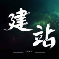 重庆网络推广seo
