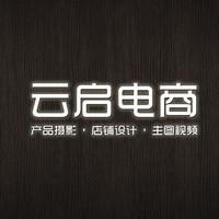 E捷科技网站建设服务平台