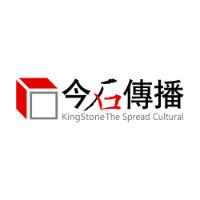上海今石文化传播