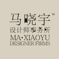 马晓宇设计师事务所