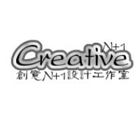 创意N+1
