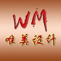 WM_Design