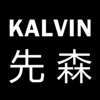 KALVIN先森