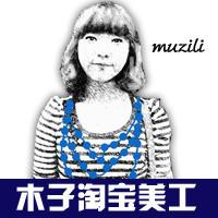 muzi_9191