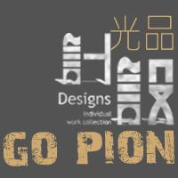 GO PION丨光品設計