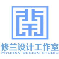修蘭設計工作室