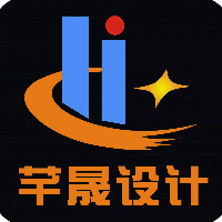 芊晟网络品牌设计