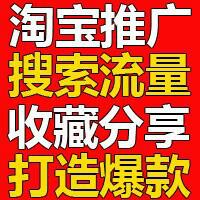 青云推广旗舰店