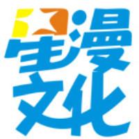 江西星漫文化