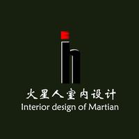火星人室内设计
