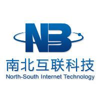 南北互联科技有限公司
