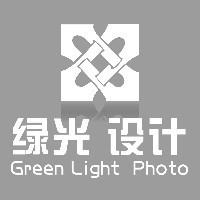 绿光效果图设计