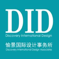 愉景国际设计事务所
