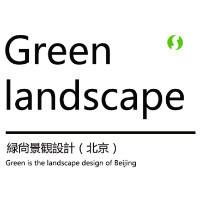 北京绿尚景观