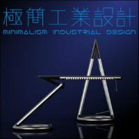 极简工业设计