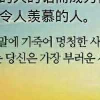 韩国语专业翻译