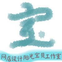 赵宝宝2014