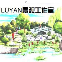 LUYAN景观工作室