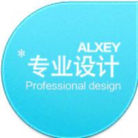 ALXEY专业设计