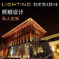 承接照明设计 全套服务-北京设计师