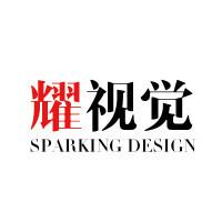 SparkingDesign