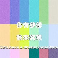 `Little Dream