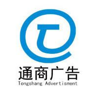 中国通商网
