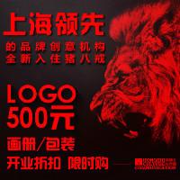 上海鸿狮文化