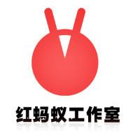 红蚂蚁电商设计