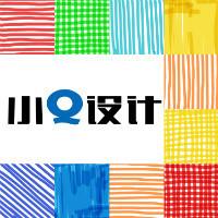 小Q设计团队
