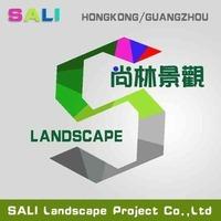 SALI尚林景观设计