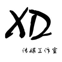 xd传媒工作室