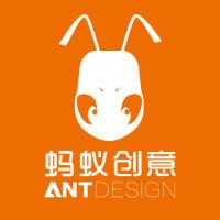 蚂蚁创意公司