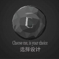 选择设计2018