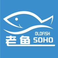 老鱼SOHO网络