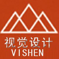 VISHEN视觉设计