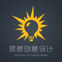 灵感设计D