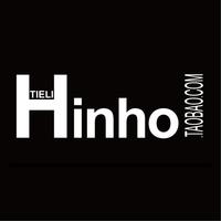 Hinho