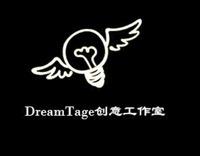 dreamtage创意设计