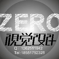 Zero视觉空间